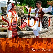 Sveti Sava: Serbia: Traditional Music