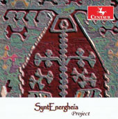 SyntEnergheia Project - Electroacoustic music by Maurizio Carrettin