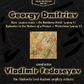 Dmitriev: Kiev, On Kullikovo Field, etc / Fedoseyev, et al