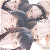 Momoiro Clover Z: 5th Dimension [4/14]