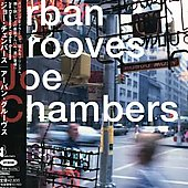 Joe Chambers: Urban Grooves
