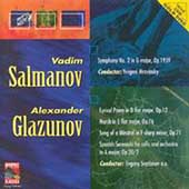 Salmanov: Symphony no 2, etc;  Glazunov, et al / Mravinsky