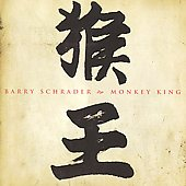 Barry Schrader: Monkey King *