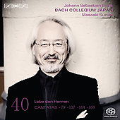 Bach: Cantatas Vol 40 / Suzuki, Bach Collegium Japan
