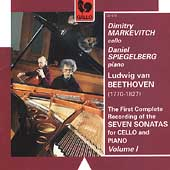Beethoven: Sonatas for Cello and Piano Vol 1 / Markevitch