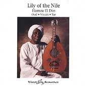 Hamza el Din: Lily of the Nile