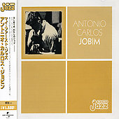Antonio Carlos Jobim: My First Jazz