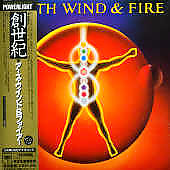 Earth, Wind & Fire: Powerlight [Limited] [Remaster]