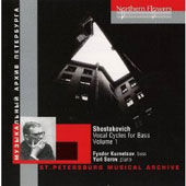 Shostakovich: Vocal Cycles for Bass, Vol. 1 / Fyodor Kuznetsov, bass; Yuri Serov, piano