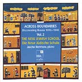 Across Boundaries Vol 2 - The New Jewish School / Nemtsov