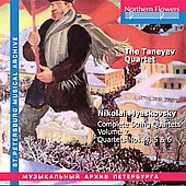 Myaskovsky: String Quartets Vol. 2 / Taneyev String Quartet