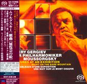 Moussorgsky: Pictures at an Exhibition et al. / Gergiev