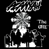 Azanyah: The One