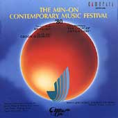 The Min-On Contemporary Music Festival 1980