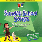 Cedarmont Kids: Sunday School Songs [1995]