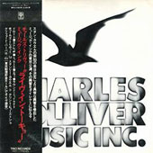 Charles Tolliver's Music Inc.: Live in Tokyo
