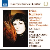 Guitar Laureate Series: Irina Kulikova, guitar / works by Tarrega, Sor, JS Bach, etc al.