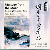 Message From The Moon-chinese