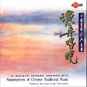 Chinese Instrumental Ensemble: Masterpieces of Chinese Traditional Music