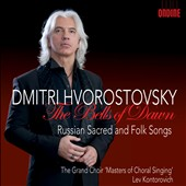The Bells of Dawn - Russian Sacred and Folk Songs / The Grand Choir