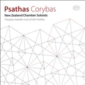 John Psathas (b.1966): Corybas; Quintet; Helix; Aegean; Island Songs / Lara Hall, violin; Katherine Austin, piano; James Tennant, cello