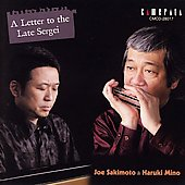 A Letter to the Late Sergei  / Sakimoto, Mino
