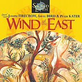 Sacred Earth: Wind of the East *