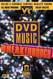 DVD Music Breakthrough (Test Disc) [DVD]