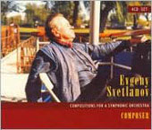 Svetlanov: Symphonic Works / Evgeny Svetlanov, USSR State SO