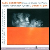 Israeli Music for Piano by Tal, Seter, Orgad, Radzynski, Ben-Haim / Alon Goldstein, piano