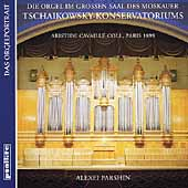 Psallite - Organ of the Moscow Conservatory / Alexei Parshin