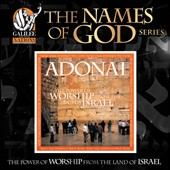 Various Artists: Adonai: The Power of Worship From The Land Of Israel