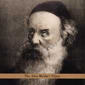 Ambarchi & Avenaim: The Alter Rebbe's Nigun