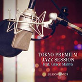 Various Artists: Tokyo Premium Jazz Session: Season Songs