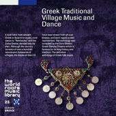 Various Artists: Greek Traditional Village Music and Dance
