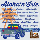 Various Artists: Aloha'n'irie: Hawaii Driving Me Crazy