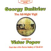 Dmitriev: The All-Night Vigil / Victor Popov, et al