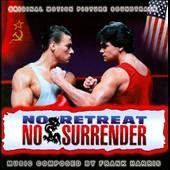 Frank Harris: No Retreat No Surrender