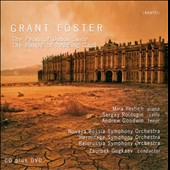 Grant Foster: The Pearl of Dubai Suite; Ballad of Reading Gaol / Mira Yevtich: piano; Sergey Roldugin: cello; Andrew Goodwin: tenor
