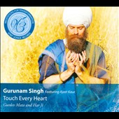 Gurunam Singh: Meditations for Transformation: Touch Every Heart [Digipak]