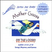 Rahel/Betsy Diamant-Cohen: Listen, Like, Learn with Mother Goose on the Loose