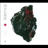 Michna: Thousand Thursday [Digipak] *