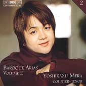Baroque Arias Vol 2 / Mera, Suzuki, Bach Collegium Japan
