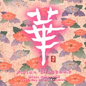 Missa Johnouchi: Asian Blossoms
