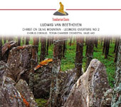 Beethoven: Oratorio 'christ On Olive Mountain', 'leonore' Overture