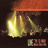 Mosh Ben-Ari: Live Performances