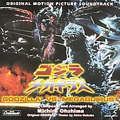 Original Soundtrack: Godzilla vs. Megaguirus (Soundtrack)