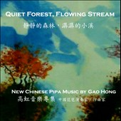 Quiet Forest, Flowing Stream