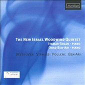 New Israel Woodwind Quintet plays Beethoven, Strauss, Poulenc, Ben-Ari