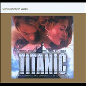 James Horner: Titanic [K2HD]